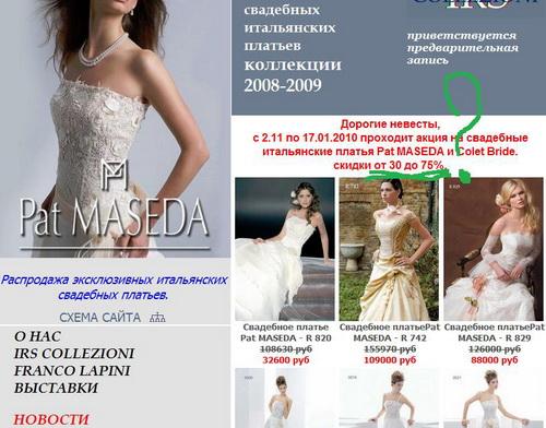 где можно купить платье на выпускной в ростове-на-дону.