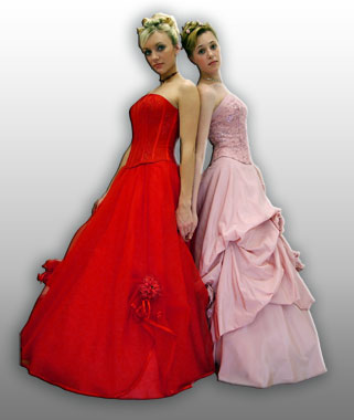 Свадебные вечерние платья продажа